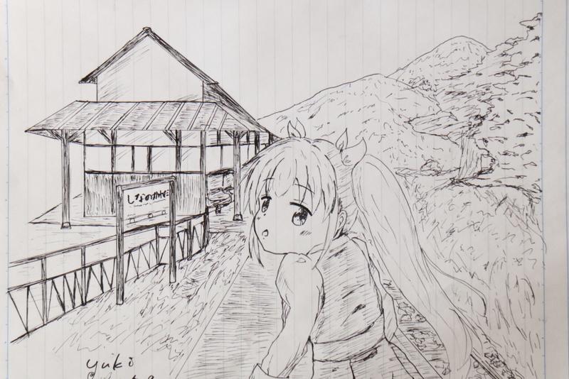 f:id:yukisigekuni:20210614141956j:plain