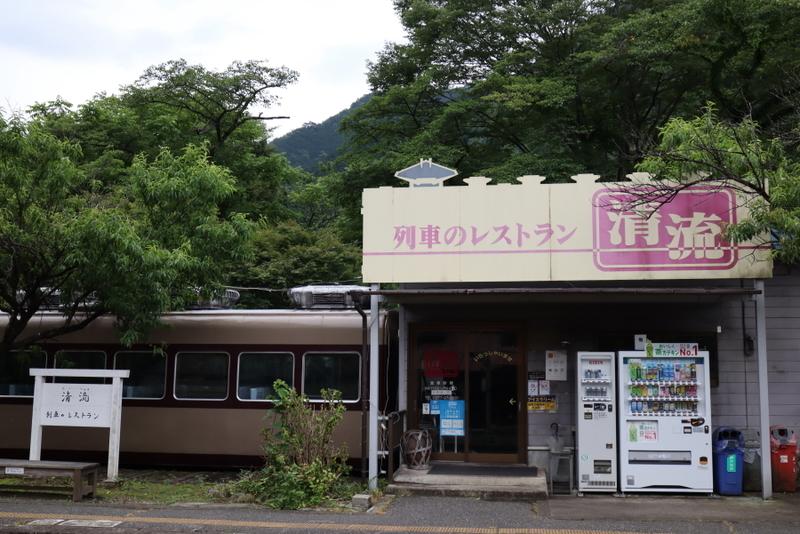 f:id:yukisigekuni:20210629215656j:plain