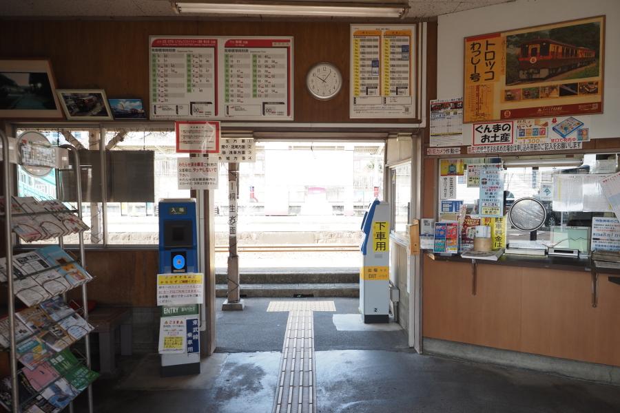 f:id:yukisigekuni:20210629220608j:plain