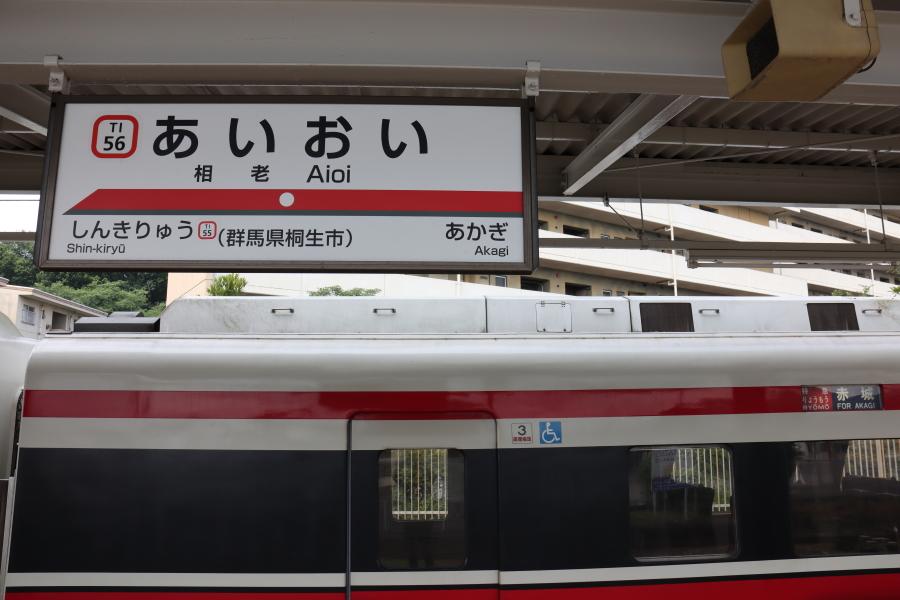 f:id:yukisigekuni:20210629221020j:plain