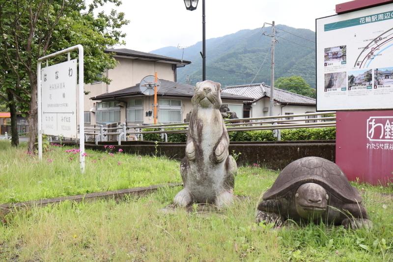 f:id:yukisigekuni:20210703204909j:plain