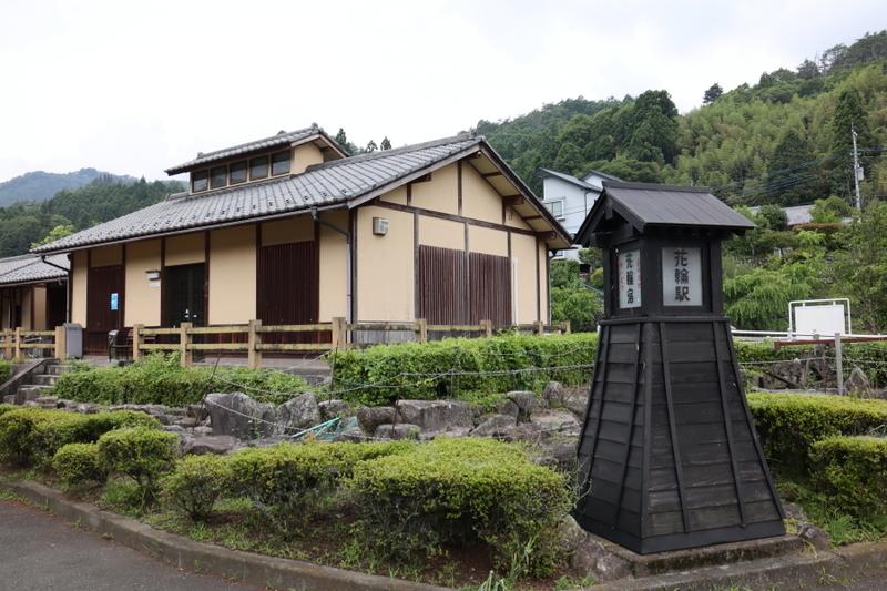 f:id:yukisigekuni:20210703204925j:plain