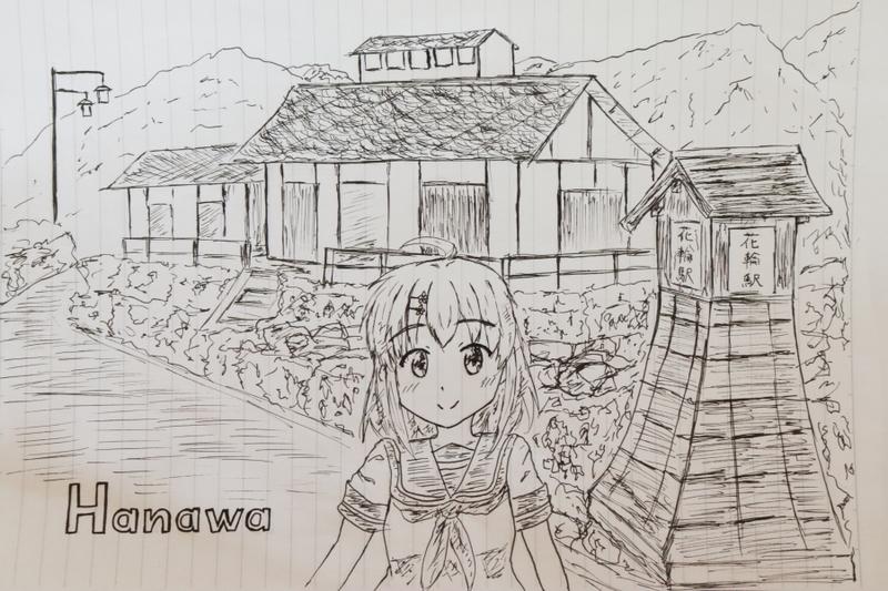 f:id:yukisigekuni:20210703204937j:plain