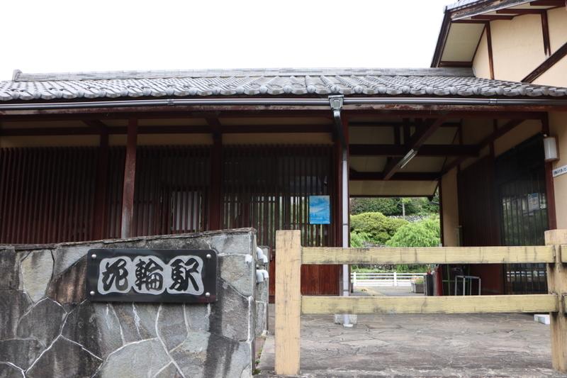 f:id:yukisigekuni:20210703204952j:plain