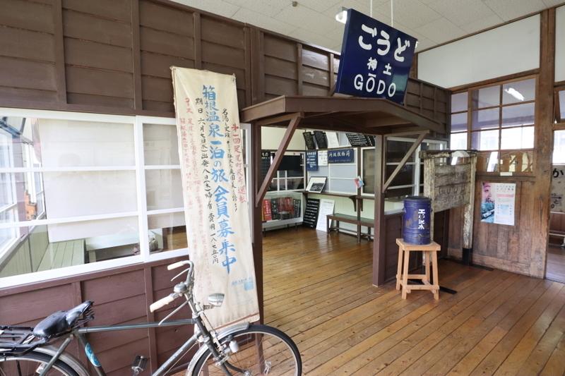 f:id:yukisigekuni:20210712214750j:plain