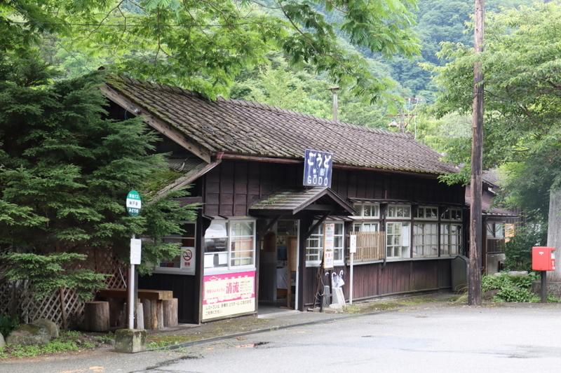 f:id:yukisigekuni:20210730230250j:plain