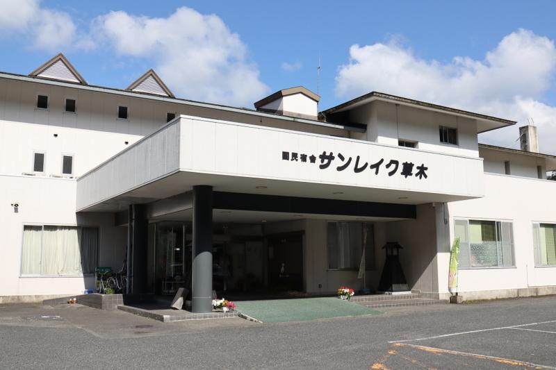 f:id:yukisigekuni:20210730230302j:plain
