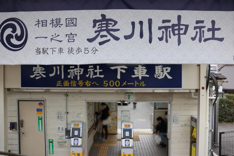 f:id:yukisigekuni:20210815112403p:plain