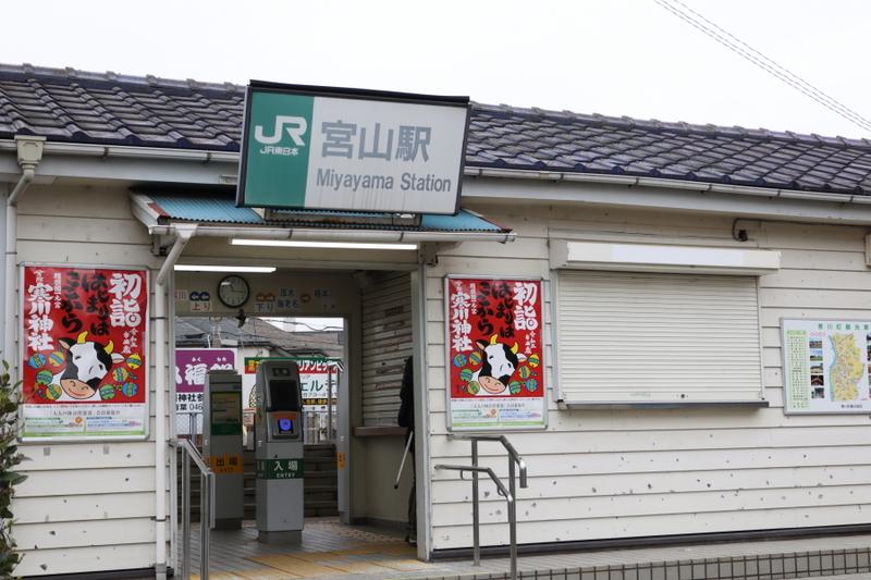 f:id:yukisigekuni:20210815112441j:plain
