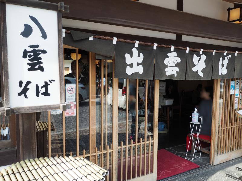 f:id:yukisigekuni:20210821142349p:plain