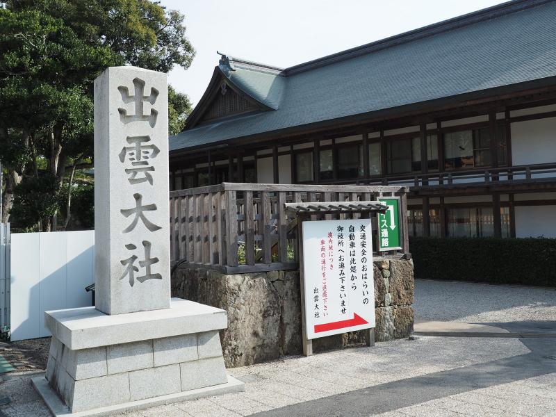 f:id:yukisigekuni:20210821142438j:plain