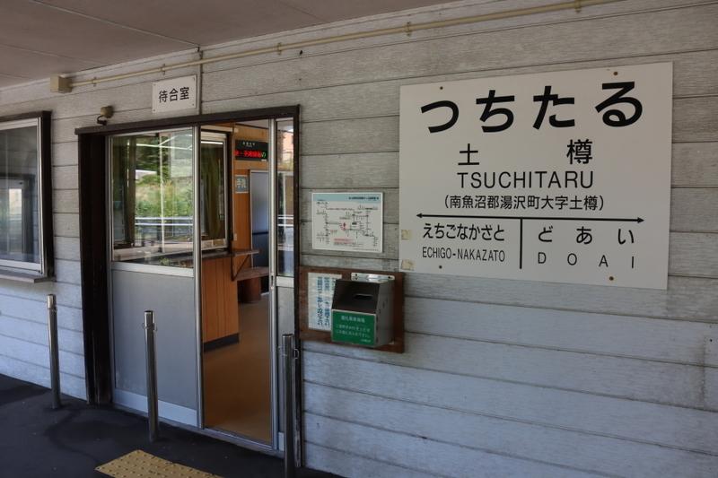 f:id:yukisigekuni:20210906224659j:plain