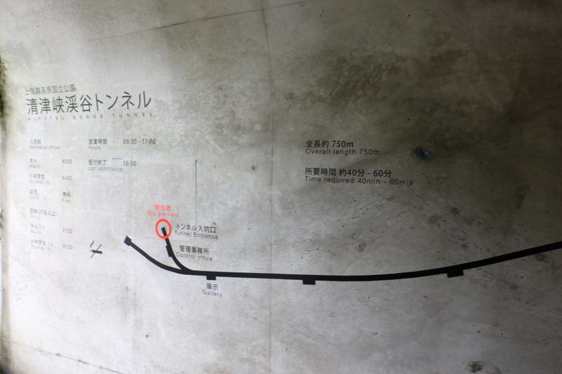 f:id:yukisigekuni:20210918182305j:plain