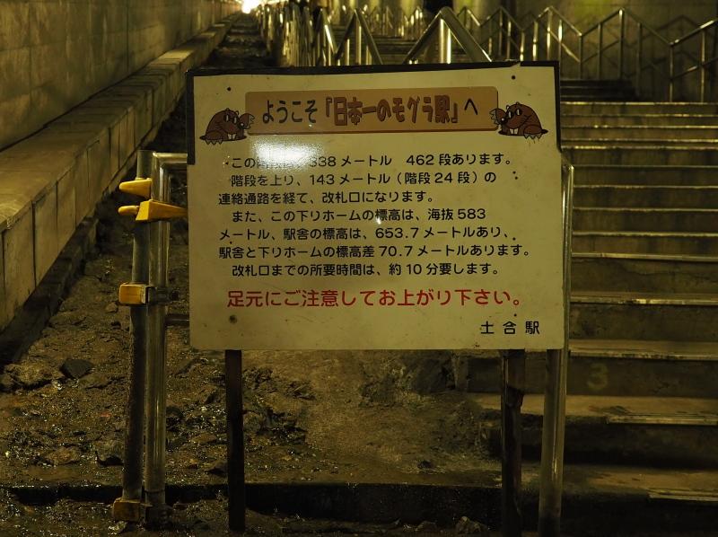 f:id:yukisigekuni:20210925115620j:plain
