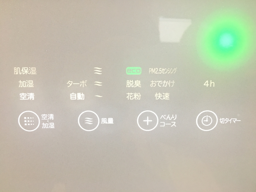 f:id:yukisuke723:20170302005030j:plain