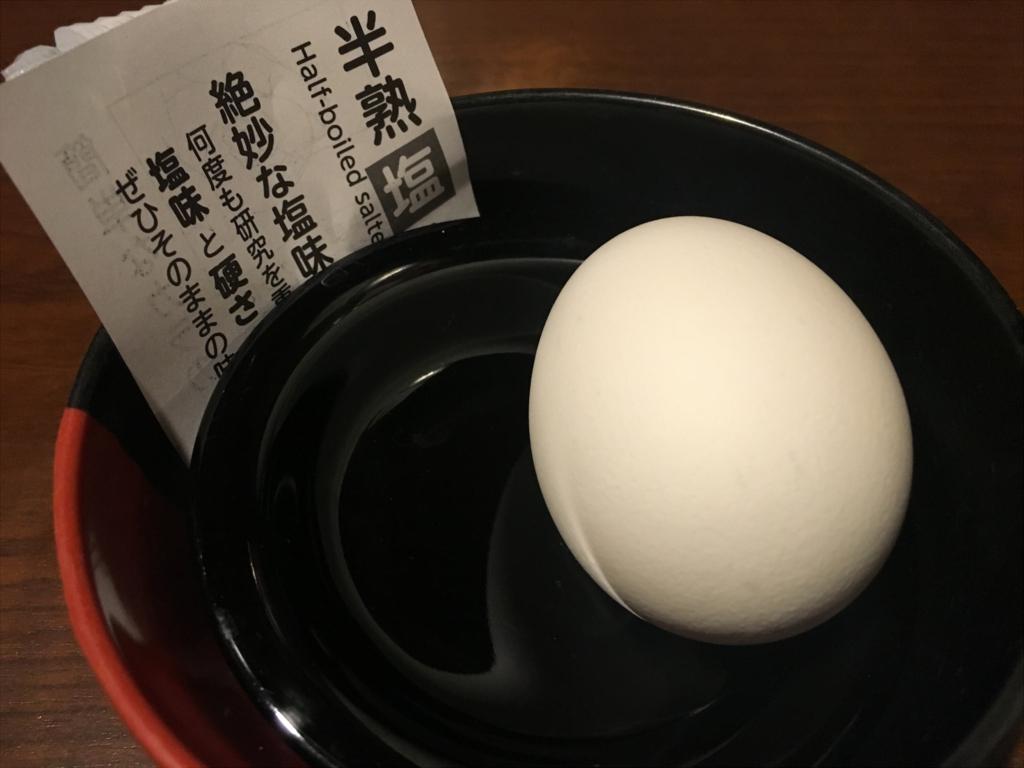 f:id:yukisuke723:20170305003539j:plain