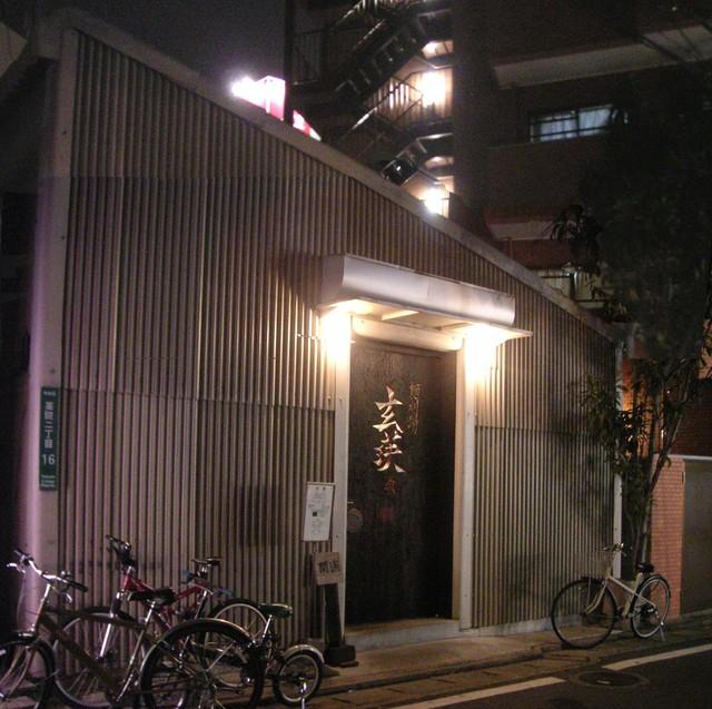 f:id:yukisuke723:20170314224428j:plain