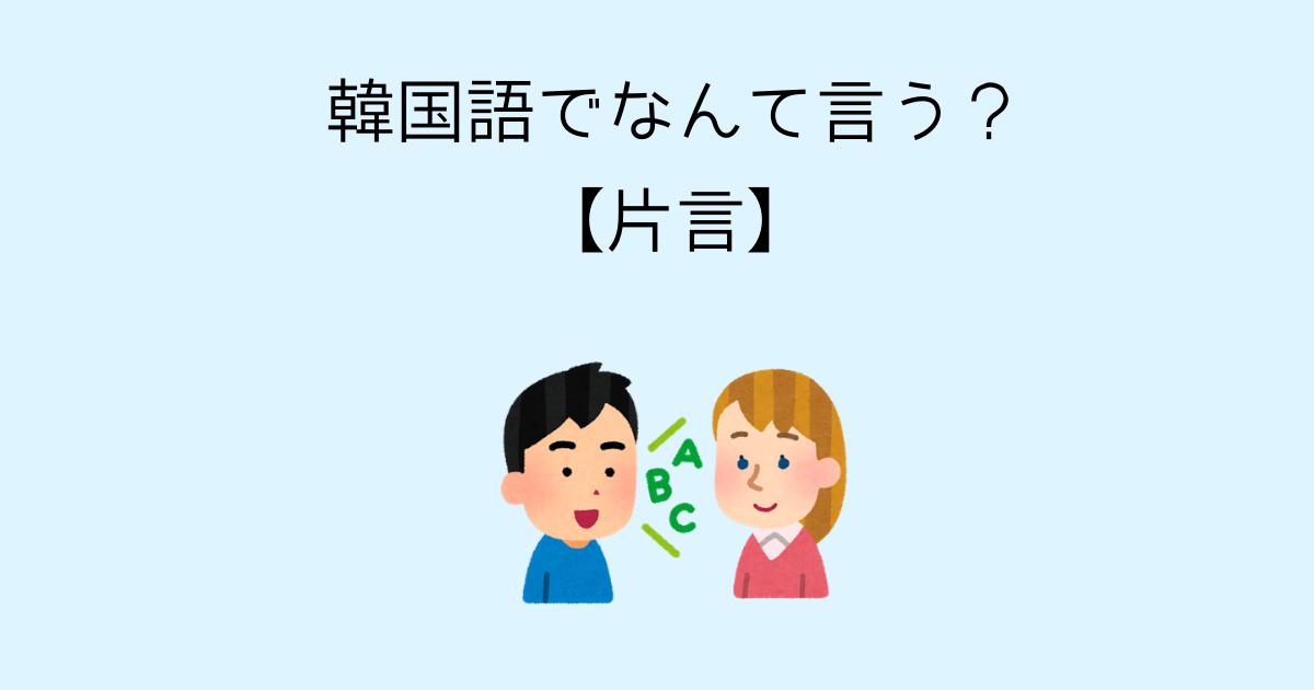 f:id:yukitaemaron:20210505152102p:plain