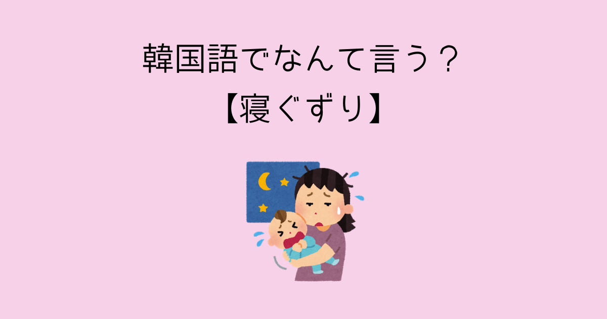 f:id:yukitaemaron:20210506124337p:plain