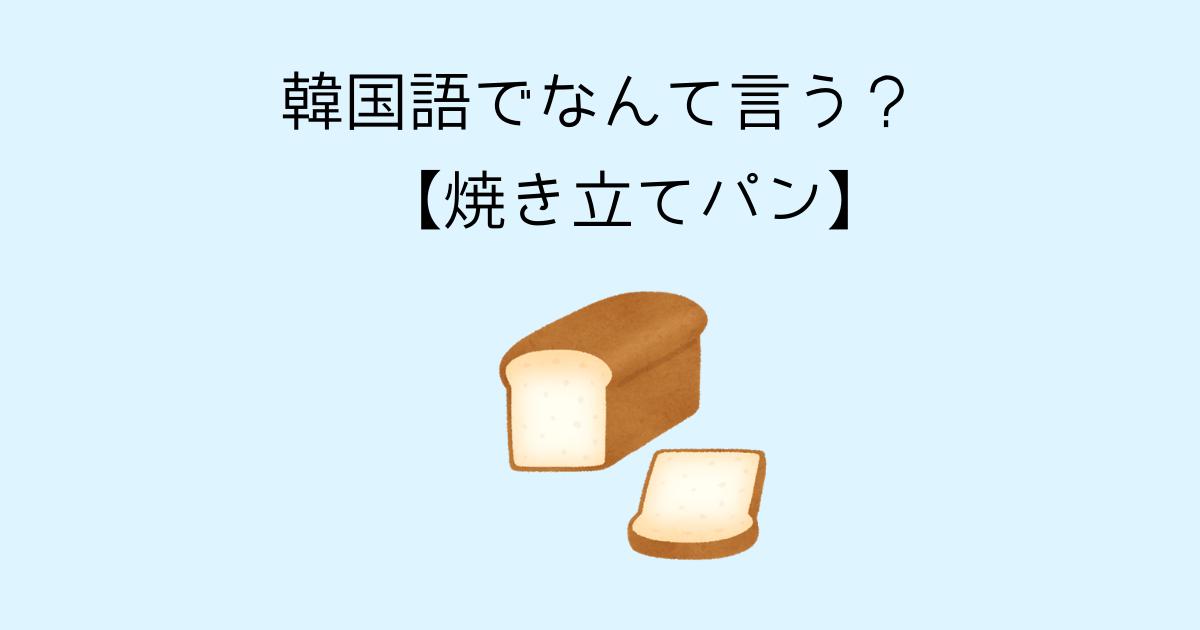 f:id:yukitaemaron:20210506124450p:plain