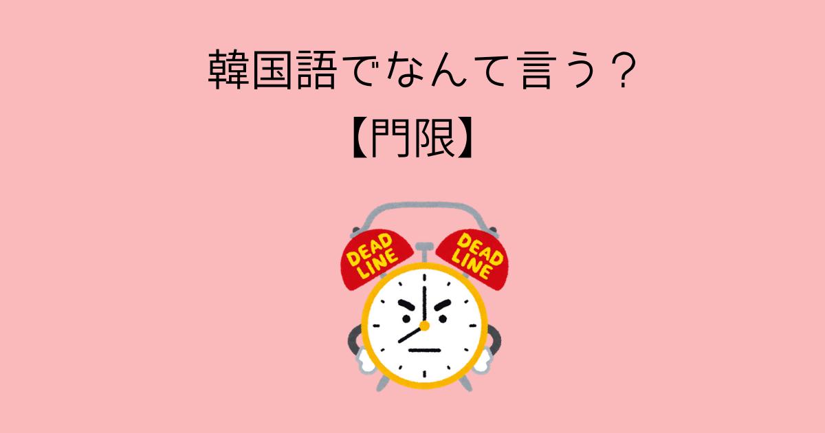 f:id:yukitaemaron:20210507133136p:plain