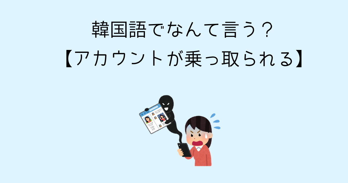 f:id:yukitaemaron:20210523133908p:plain