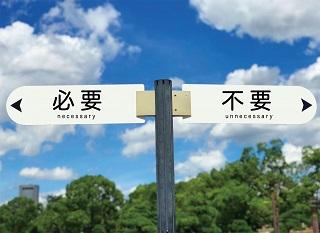 f:id:yukitagawa_96:20200302195120j:plain