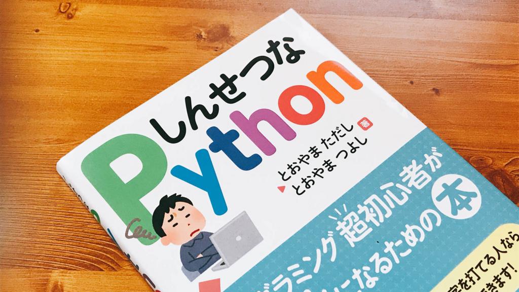 f:id:yukitan_i:20170711192037j:plain