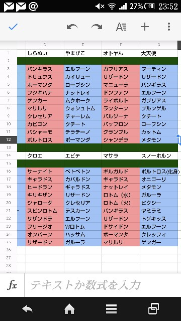 f:id:yukitanpoke:20160913235309j:image