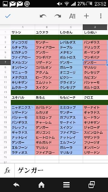 f:id:yukitanpoke:20160913235314j:image