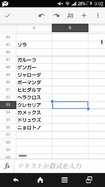 f:id:yukitanpoke:20160914000248j:image