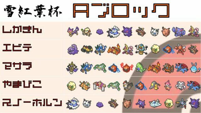 f:id:yukitanpoke:20160914182041j:image