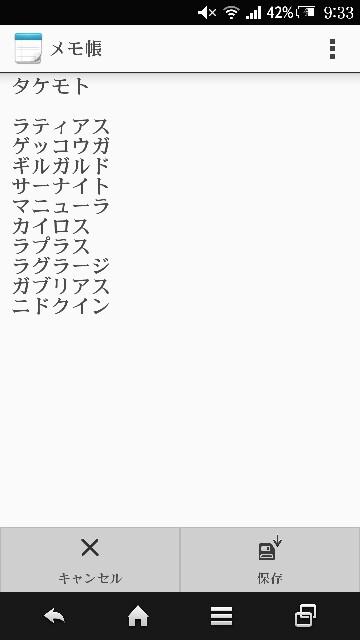 f:id:yukitanpoke:20160918093516j:image