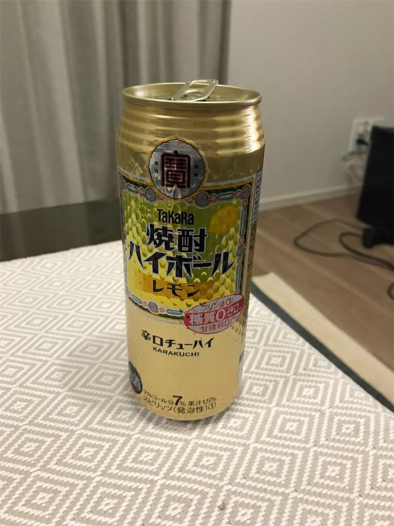 f:id:yukitara:20170627233152j:image