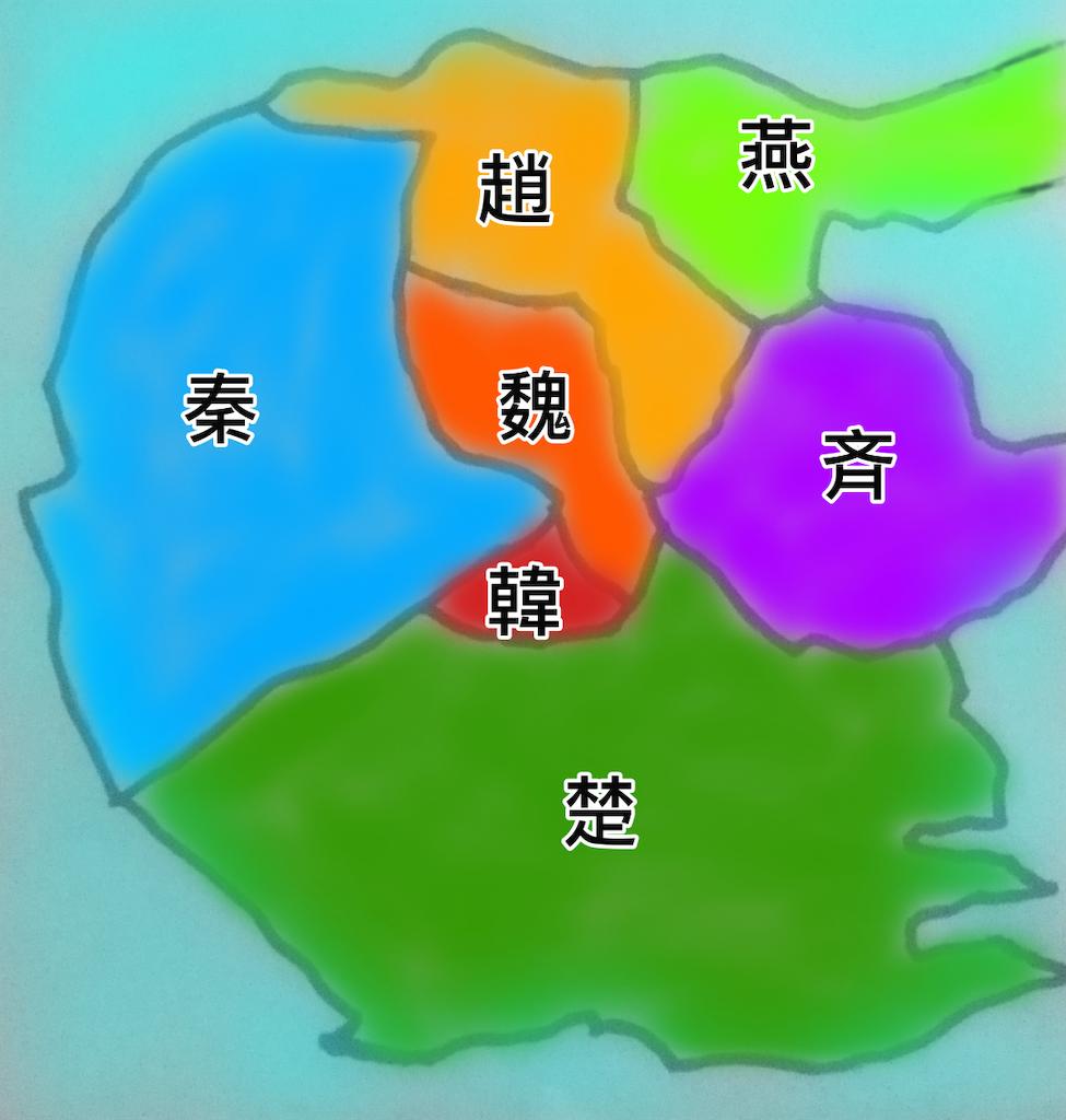 f:id:yukitarot1967:20200527203527p:image