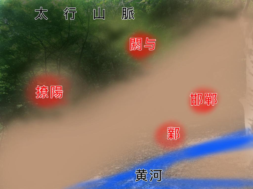 f:id:yukitarot1967:20200620003005p:image