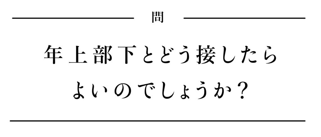 f:id:yukitaruma:20160902182803p:plain