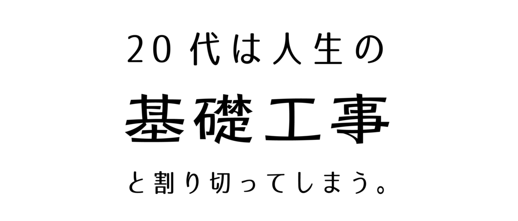 f:id:yukitaruma:20160914130139p:plain