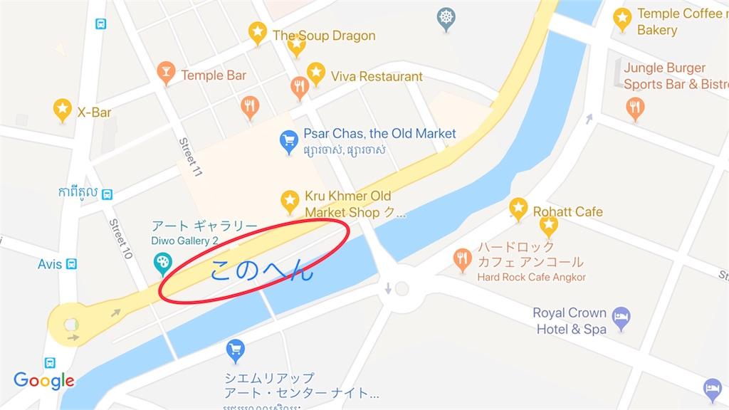 f:id:yukitatotheworld:20180311202347j:image