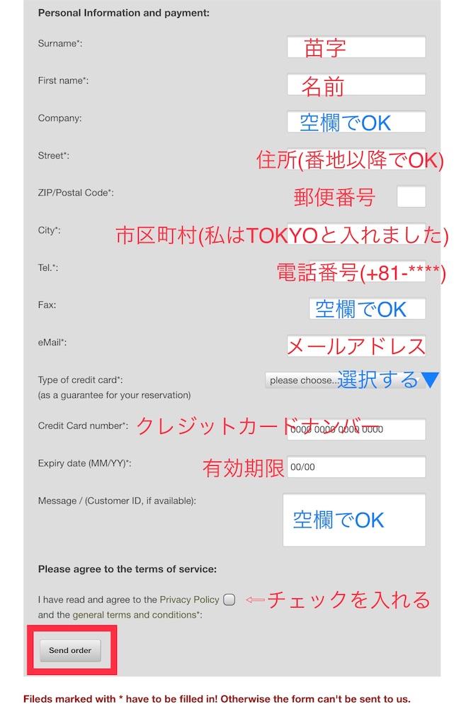 f:id:yukitatotheworld:20190105124125j:image