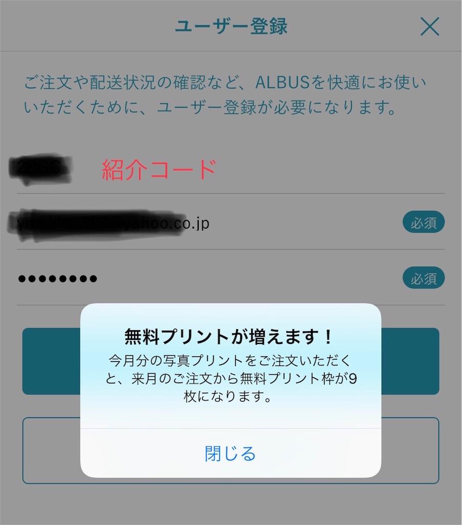 f:id:yukitatotheworld:20190110152828j:image
