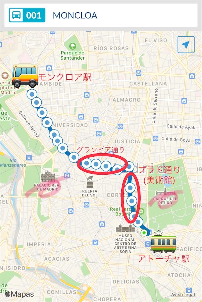f:id:yukitatotheworld:20201217025611j:image