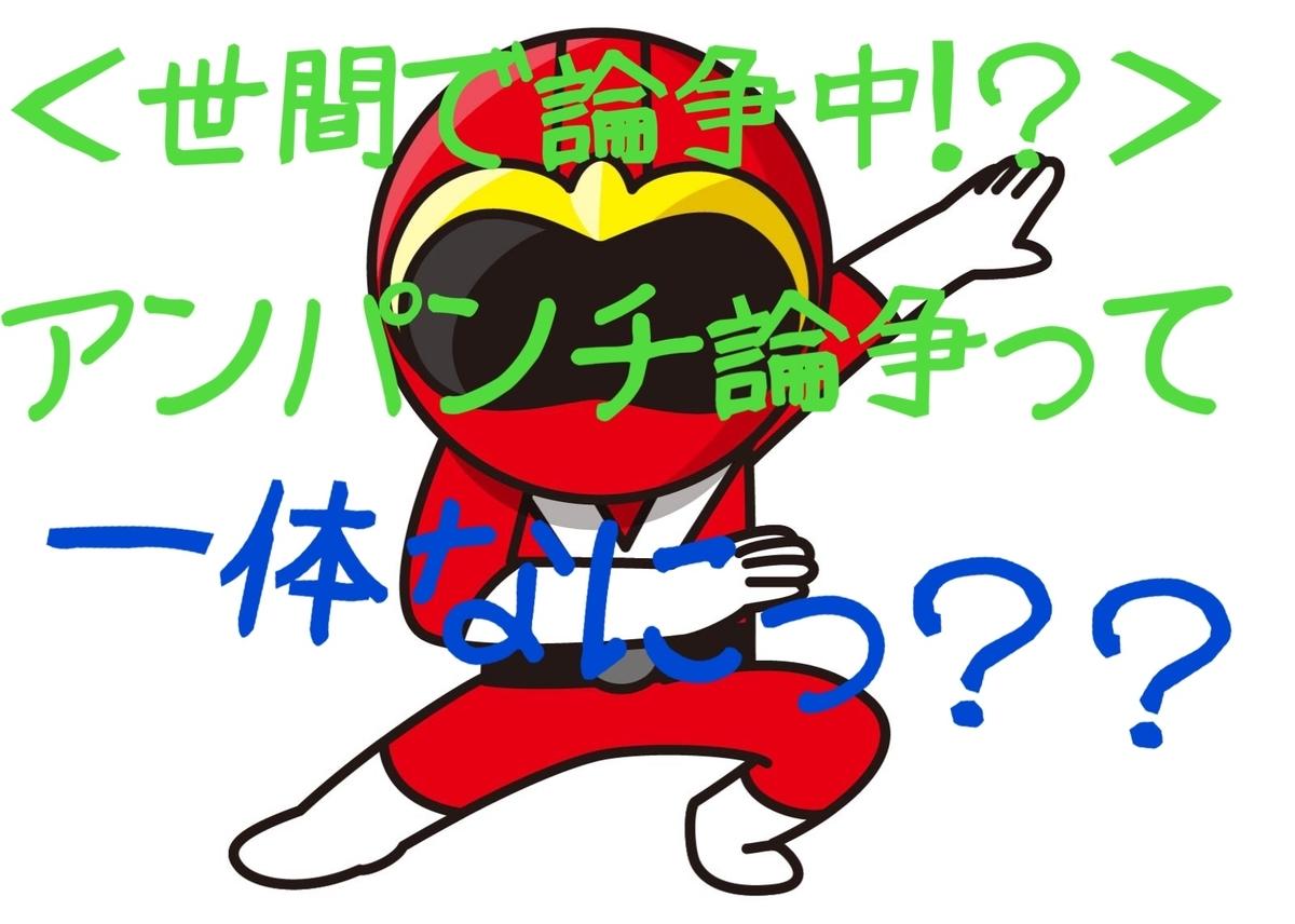 f:id:yukitikiti:20190817152400j:plain