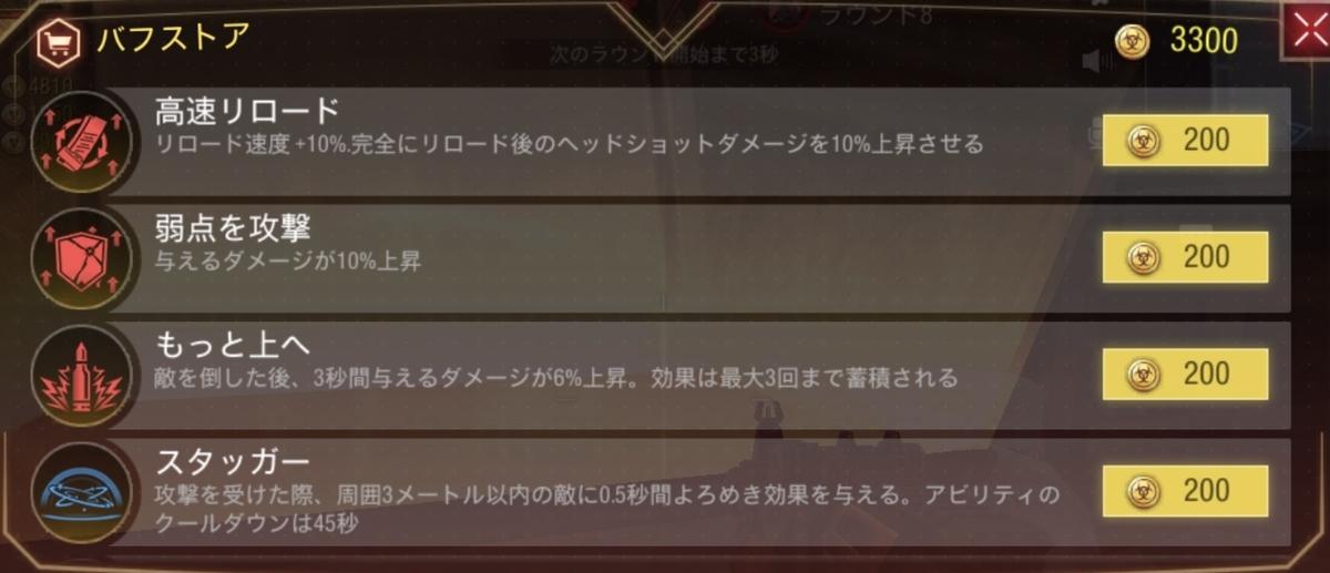 f:id:yukitikiti:20200110232324j:plain