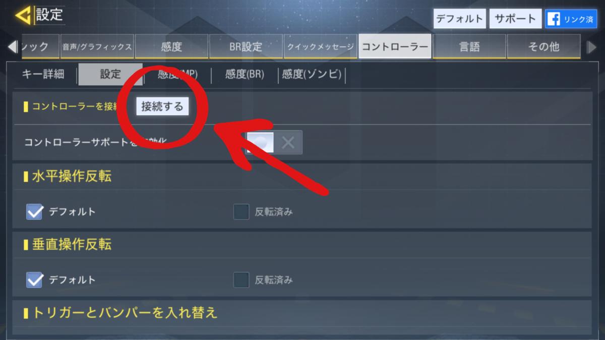 f:id:yukitikiti:20200428230441p:plain