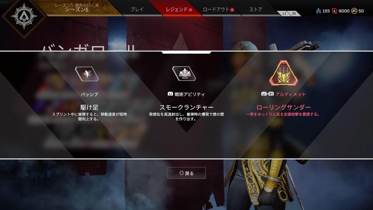 f:id:yukitikiti:20200514144357j:plain