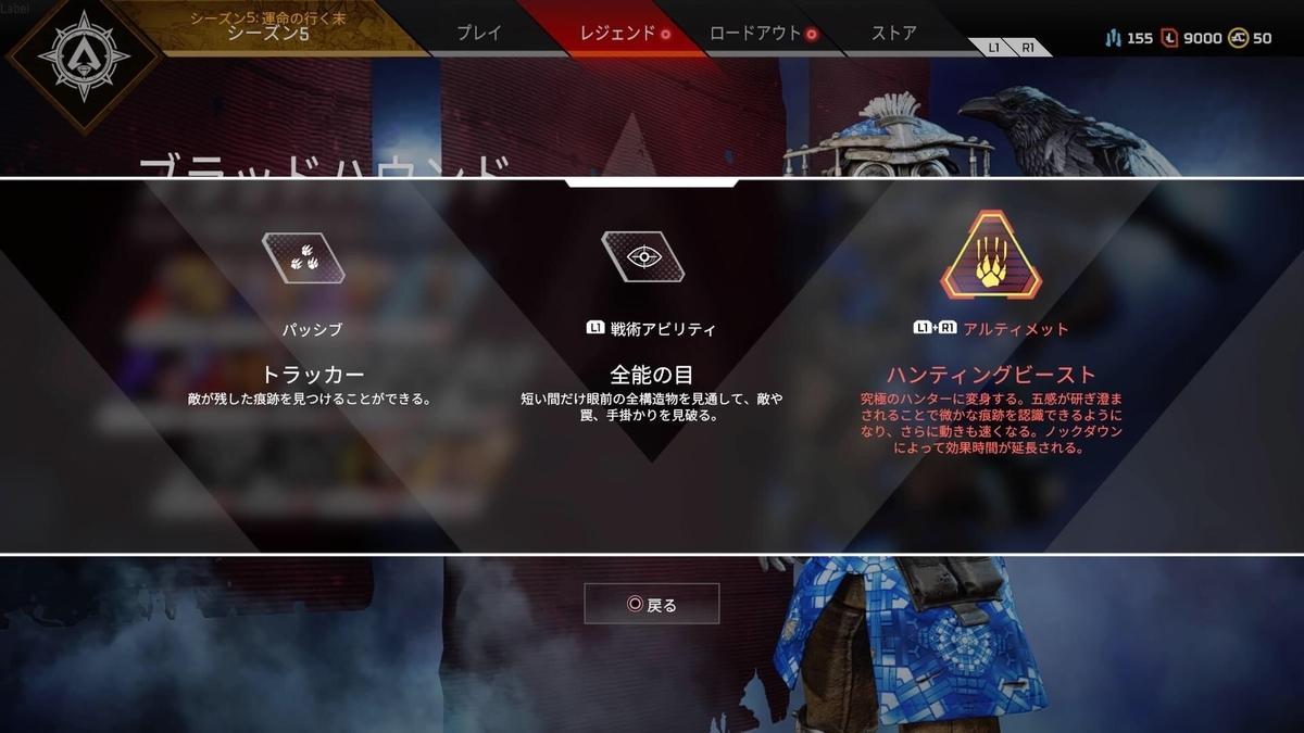 f:id:yukitikiti:20200514144403j:plain