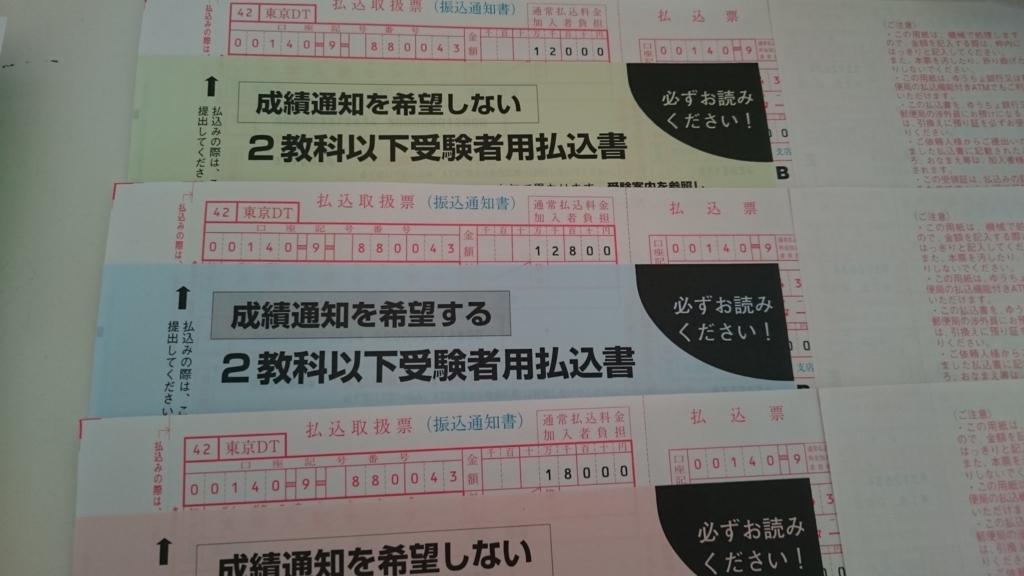 f:id:yukito12:20170913105837j:plain