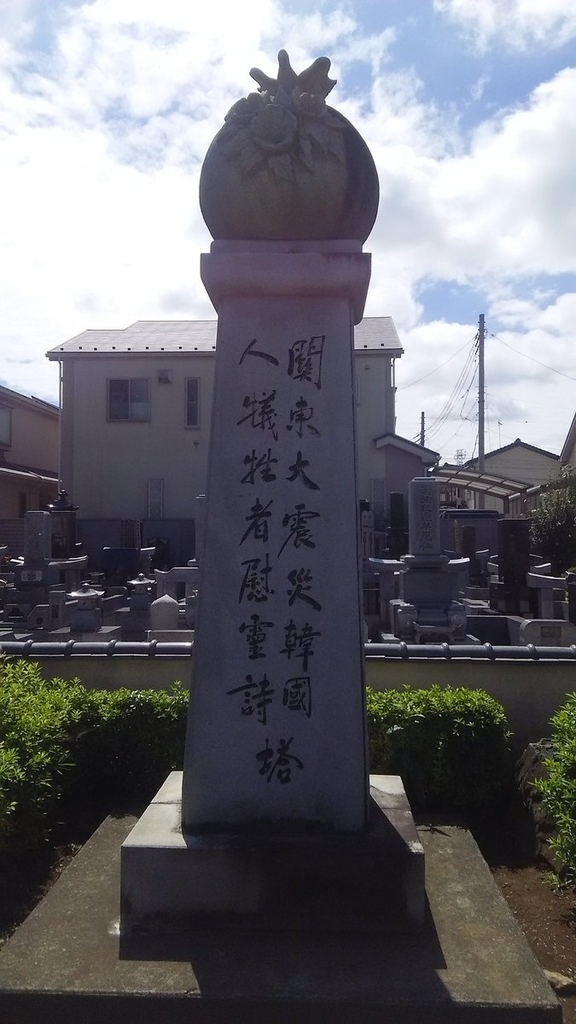 f:id:yukito_ashibe:20180901101959j:plain