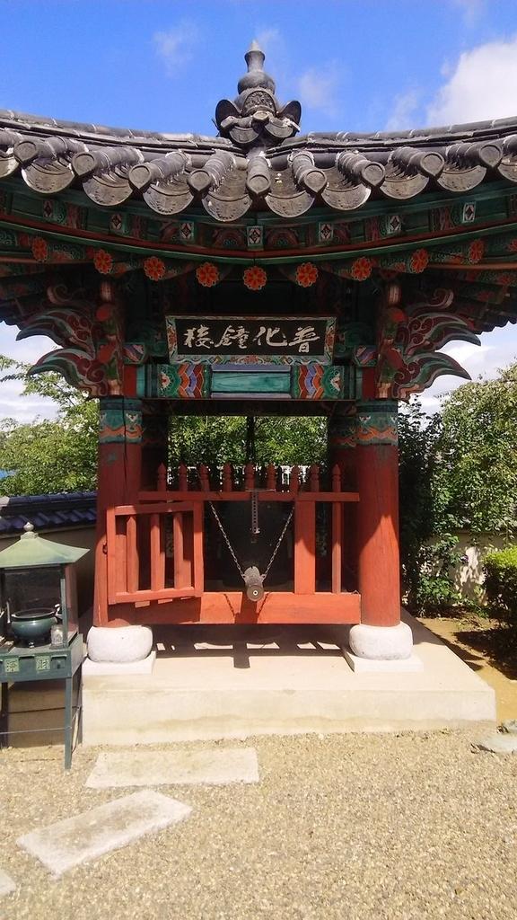 f:id:yukito_ashibe:20180901102020j:plain